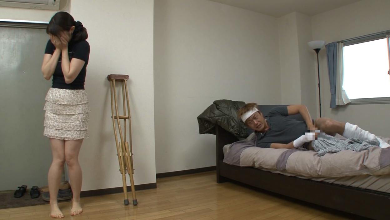 ネトラレーゼ 妻を隣室の大学生に寝盗られた話し 画像12