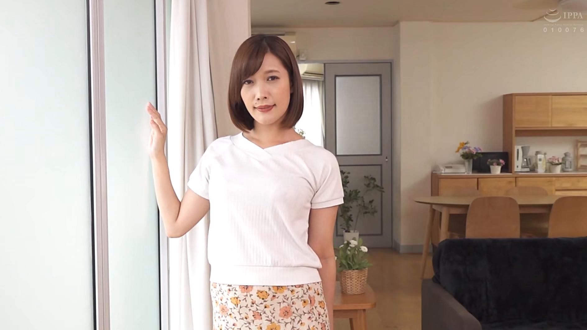 憧れの兄嫁と 池谷佳純 画像1