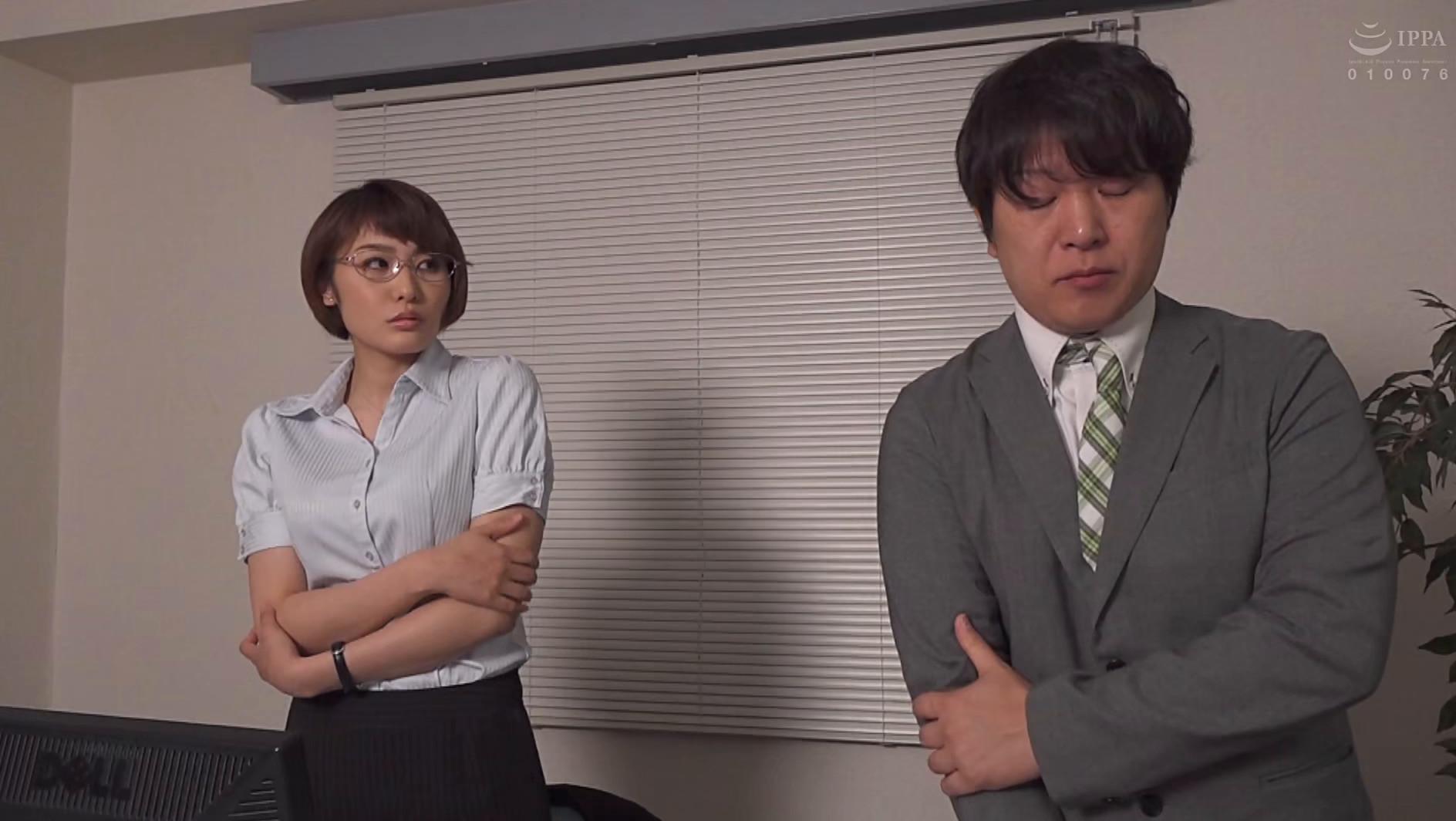 憧れの女上司と 三岳ゆうな 画像2