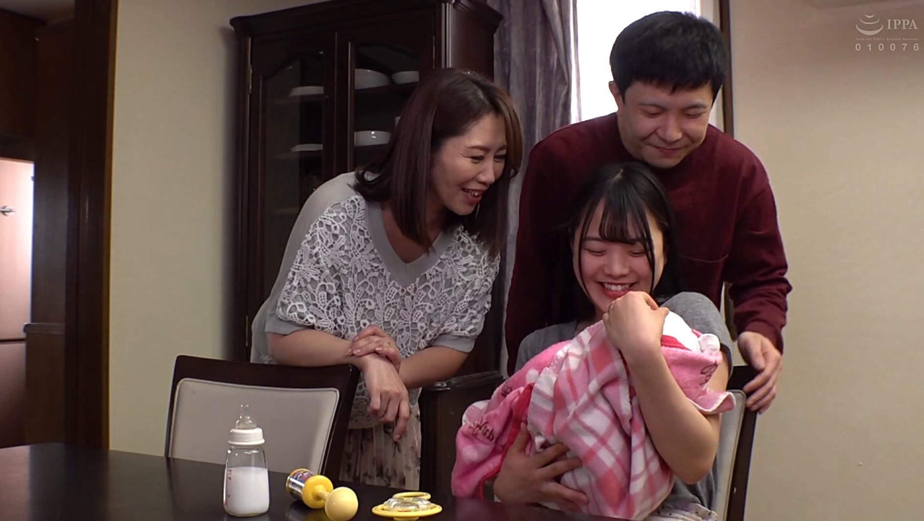あの時、お義母さんに誘われて・・・ 翔田千里,のサンプル画像16