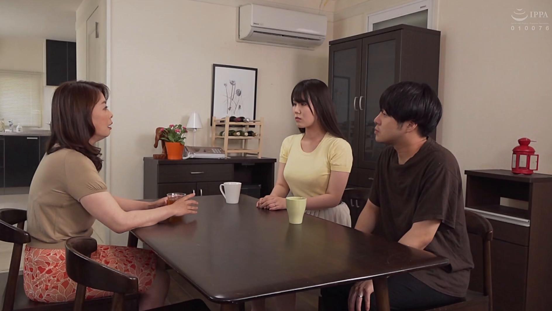 義母さんだって孕みたい 佐倉由美子 画像4