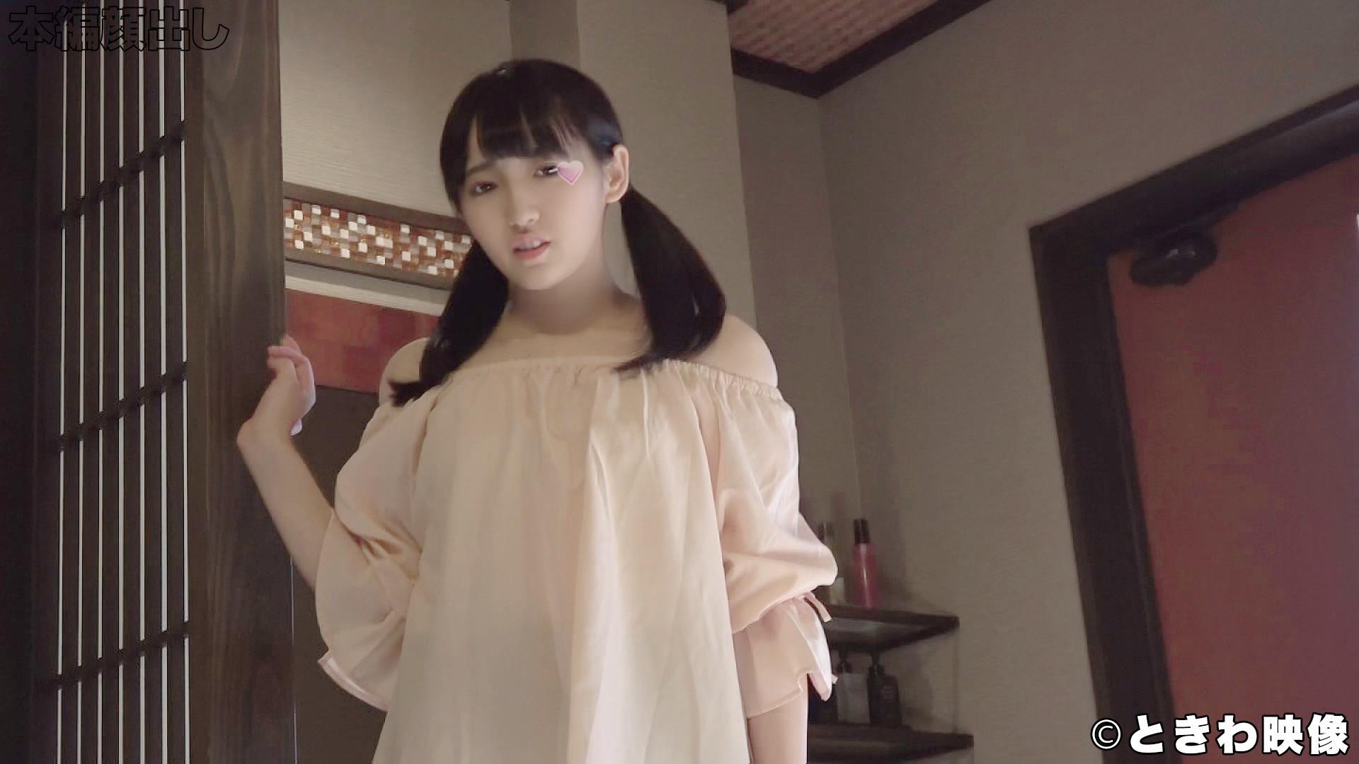 「先生」と呼ばせています 渡〇麻〇似のJ〇と極秘温泉旅行でのSEX記録動画