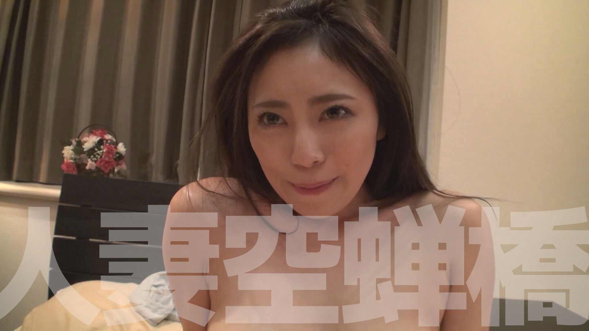 マドカさん 28歳