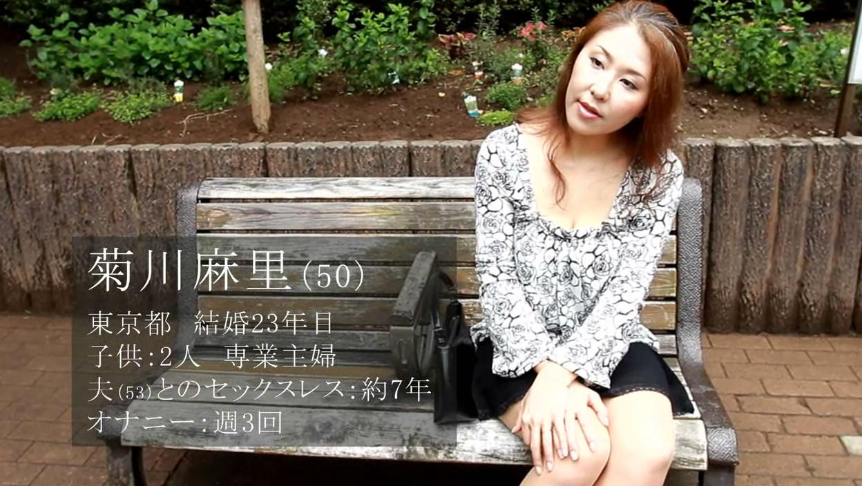 アナルと中出しと熟女 001 菊川麻里 画像1