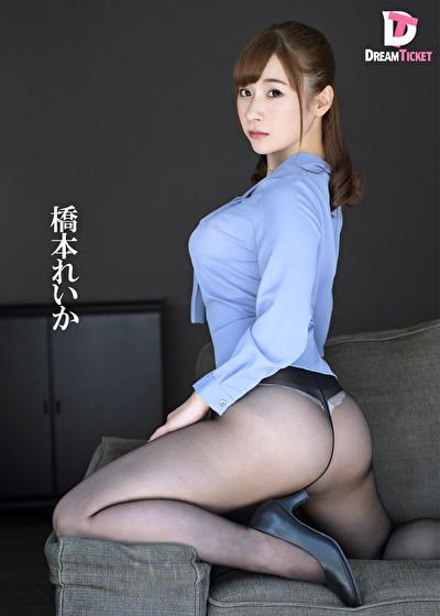 女教師in...(脅迫スイートルーム) Teacher Reika(30) 橋本れいか