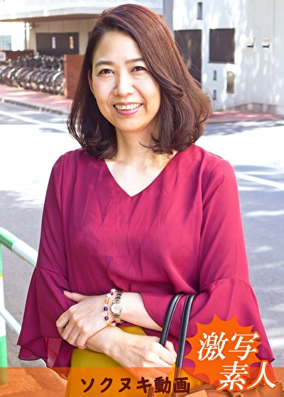 【五十路】応募素人妻 玲衣さん 50歳
