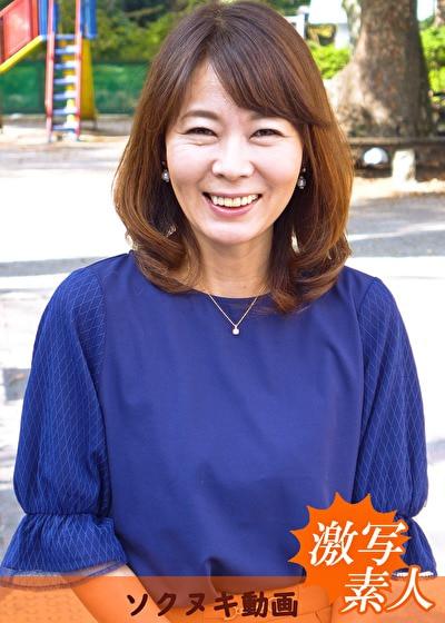 【五十路】応募素人妻 真妃さん 50歳