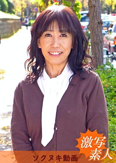 【五十路】応募素人妻 みずきさん 51歳