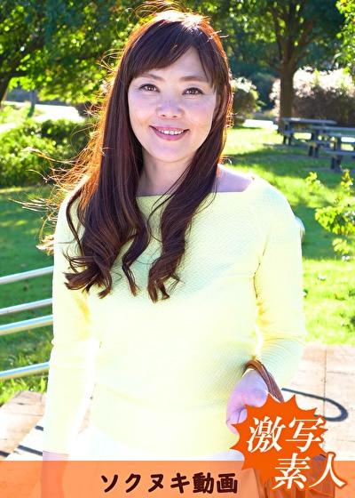 【四十路】応募素人妻 慶子さん 43歳