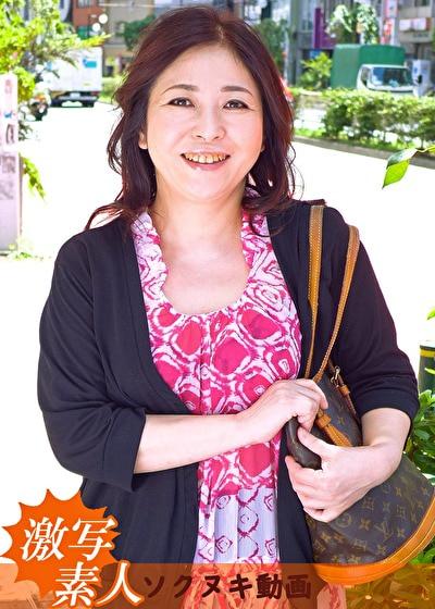 【五十路】応募素人妻 彩乃さん 54歳