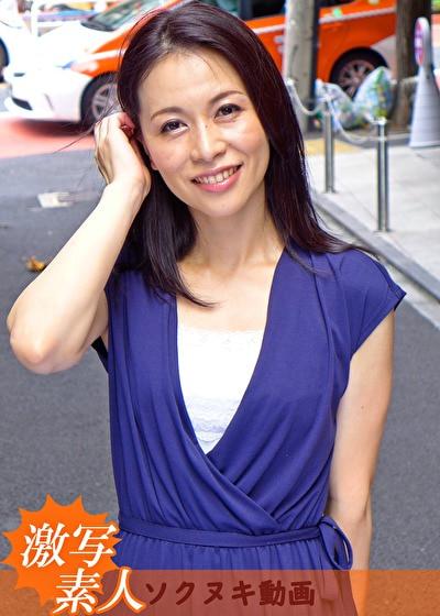 【四十路】応募素人妻 綾子さん 44歳