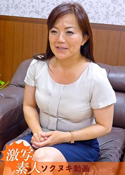 【五十路】応募素人妻 尚美さん 52歳