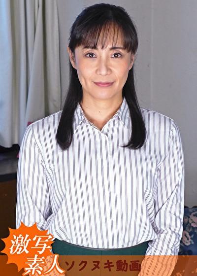 【四十路】芝居素人妻 里枝子 46歳,のタイトル画像