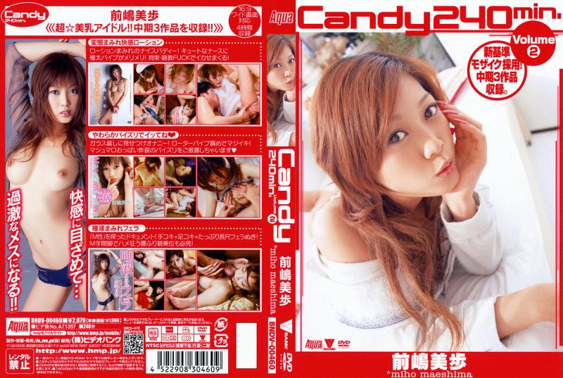 Candy 240min. Volume2 前嶋美歩