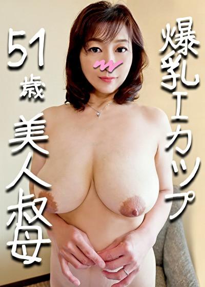 【五十路Iカップ】美人の叔母51歳、ホテルで肛門をホジられ悶絶 。爆乳を揺らし親戚の肉棒を熟れた膣内にブチ込まれ大量潮吹き【個撮・爆軟乳】