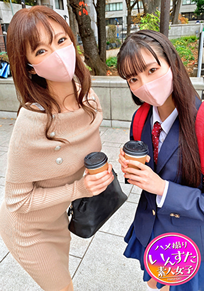 【奇跡の姉妹どんぶり個撮】姉28歳OL・妹18歳K3 ぷるるん美乳おねぇちゃん 妹の前でペニス美味そうにシ...