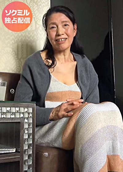 赤堀恵子(60),のタイトル画像