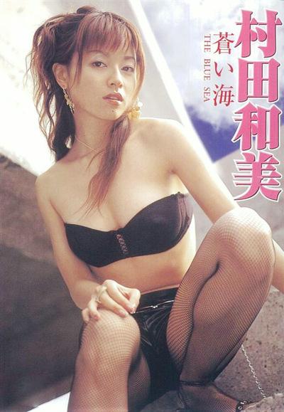 蒼い海 村田和美