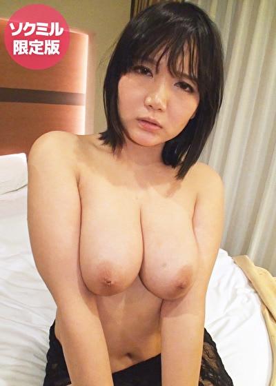 【Newチャレンジ企画第10弾!!】素人奥さんナンパ~難関人妻ナンパで何人ゲット出来るのか?!~