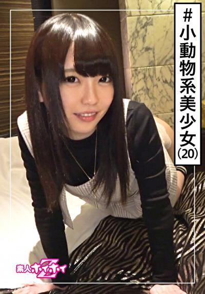 ☆素人ホイホイZ☆サクラ(20),のタイトル画像