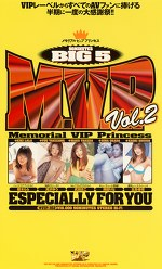 M.V.P.Vol.2