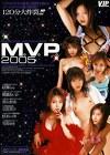 M.V.P. 2005