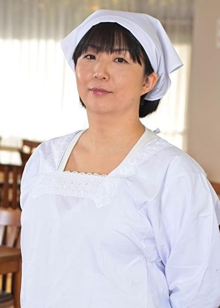 由美子 43歳