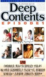 Deep Contents EPISODE1