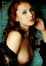 Best of 小澤マリア