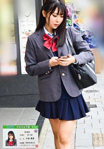 【睡眠姦・膣内射精】上野パンチラ美少女隠し撮り (東京/私立/普通科)推定Cカップ
