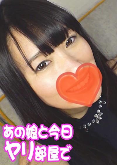 ゆりえ(20) Gカップの黒髪美少女♪