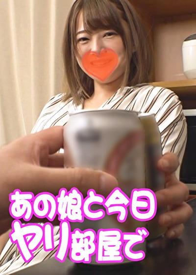 あさみ(26) えろ×お酒でもう大変^^