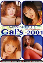 MIDNIGHT BLUE Gal's 2001
