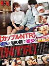 【カップルNTR】 彼氏の目の前で彼女を寝取る (21歳 JD みつはちゃん)