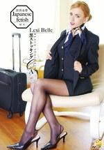 黒ストッキングCA Lexi Belle
