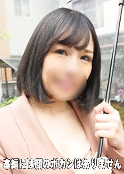 星乃せり【彼氏とのSEXで本気イキするハーフ美女】