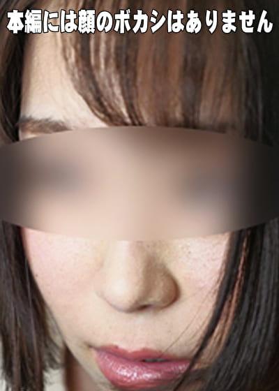 蒼あん【SM願望の女】