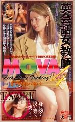 英会話女教師MOVA4