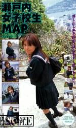 瀬戸内女子校生MAP