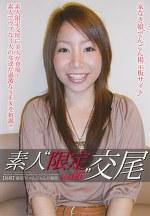 """家なき娘 """"でんごん掲示板サイト"""" 素人限定交尾6"""
