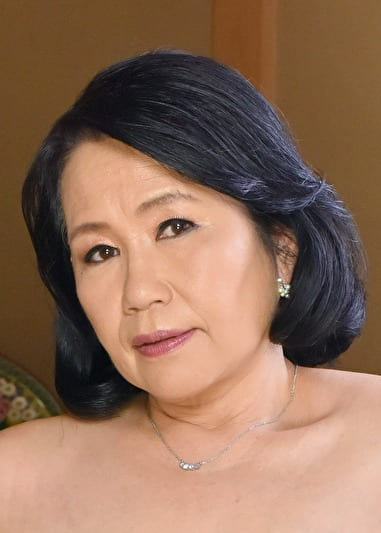 奈美(63歳)