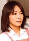 寿恵(42歳)