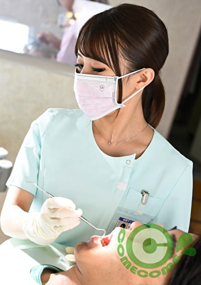 歯科衛生士のお姉さんに誘惑されて待合室でエッチしちゃいましたぁ~!!