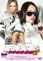 SUPER HERO GIRLS 2 スーパー・ヒーロー・ガールズ 2
