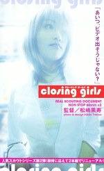 closing girls