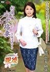 初撮り六十路妻ドキュメント 遠田恵未 六十歳