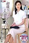 初撮り人妻ドキュメント 斉藤奈苗 四十歳