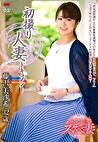 初撮り人妻ドキュメント 藤沢美沙希 三十二歳