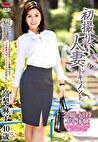 初撮り人妻ドキュメント 高梨麻子 四十歳
