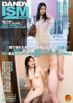 「『雨で濡れた私を見て興奮しないでよ』と言って平然と透けた服を拭いていた姉が・・・僕が風呂に入っていると間違えたフリして入ってきた」VOL.1
